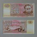 200 pengo