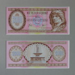 2000 forint
